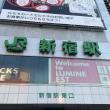 出会い系  新宿