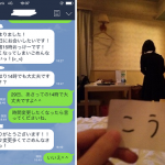 【セックス写真5枚!】ワクワクで出会った女子大生のホテル動画