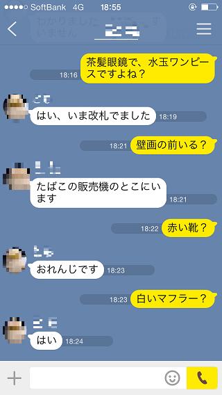 IMG_1040