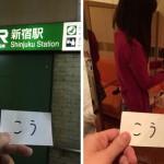 【東京・新宿】出会い系で美人と即ハメしてきた!PCMAX体験談