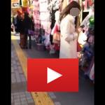 【出会い系体験談】30代熟女・待ち合わせ時の「動画」を公開!