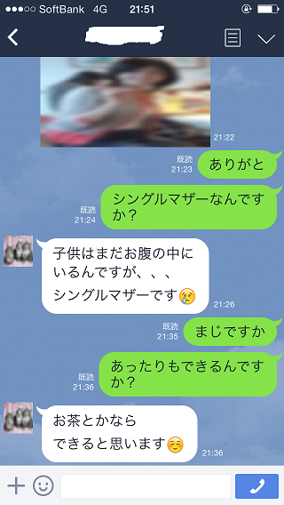 IMG_2438