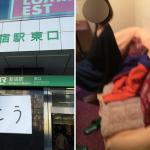 【東京|新宿】ハッピーメールで会った人妻と初エッチしてきた体験談