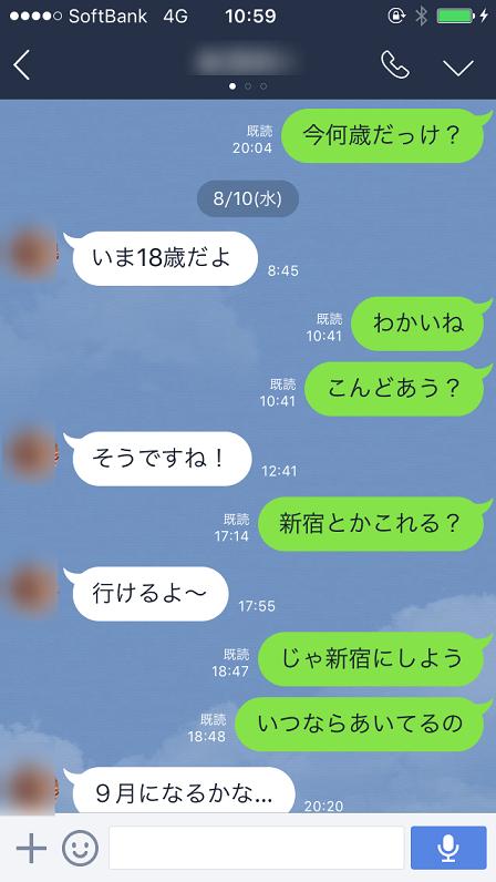 img_5601