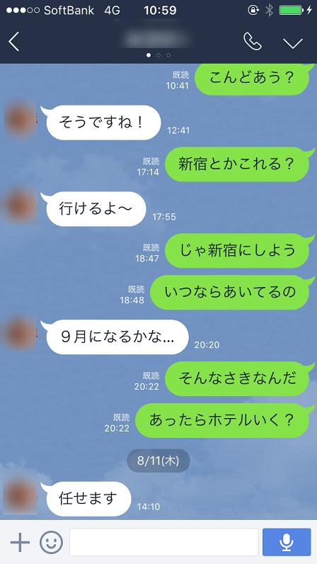 img_5602