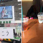 【ブログ】ハッピーメールでナンパしたことデート!