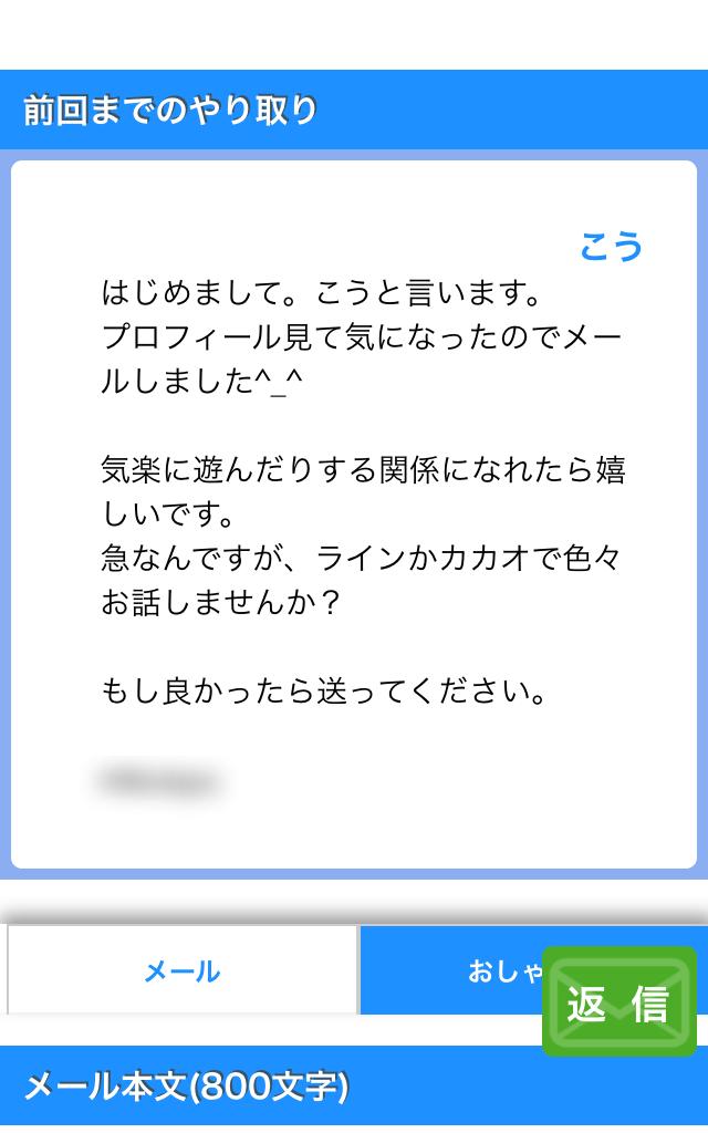 IMG_6780-1