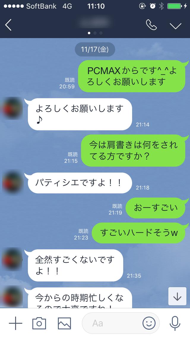IMG_6837