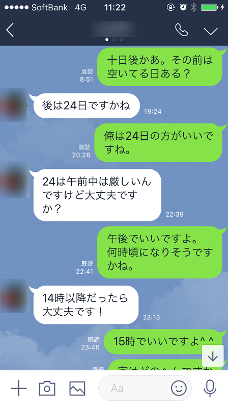 IMG_6838