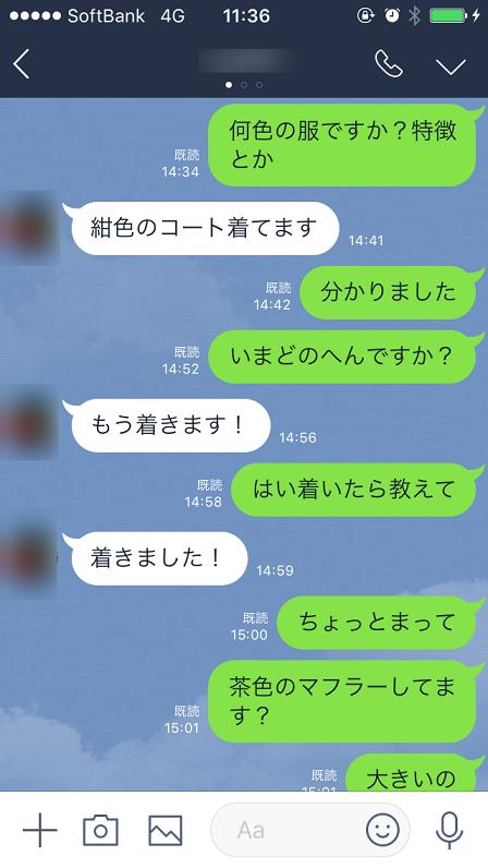 IMG_6839