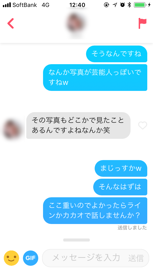 IMG_7063