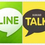 ライン(LINE)とカカオアプリは、出会い系で遊ぶ上で必須!