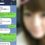【評判】優良サイト・ハッピーメールで3人とLINE交換!全部公開【良い】